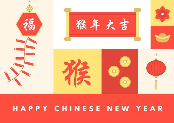 Chinese New Year.jpg